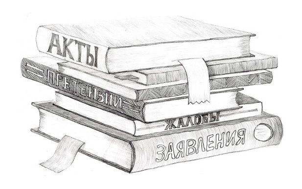 Составление документов правового характера в Москве