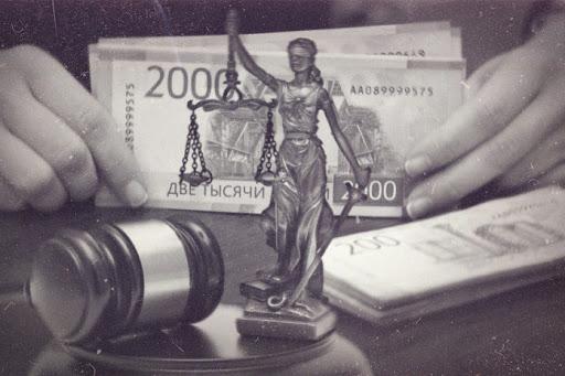 Стоимость юридических услуг в Москве