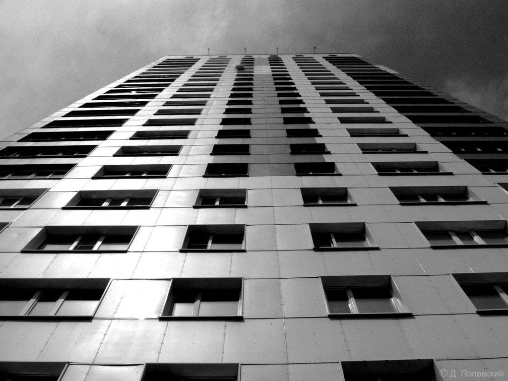 Юрист по жилищным спорам в Москве