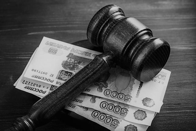 Юрист по возмещению ущерба в Москве