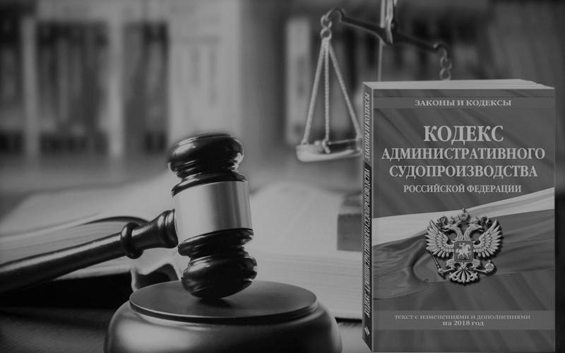 Споры о присуждении компенсации за нарушение условий содержания под стражей
