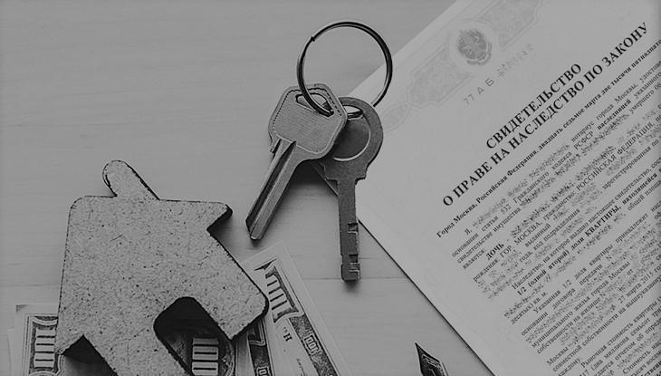 Признание незаконным отказ нотариуса в выдаче свидетельства о праве на наследство