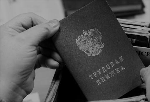 Споры о взыскании компенсации за неиспользованный отпуск