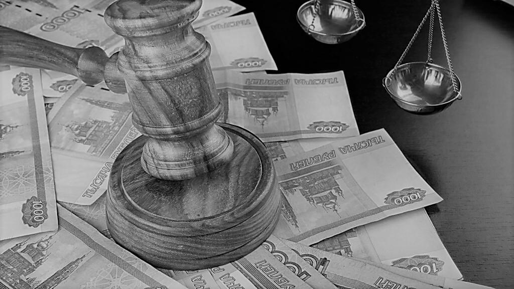 Споры о возмещении ущерба имуществу