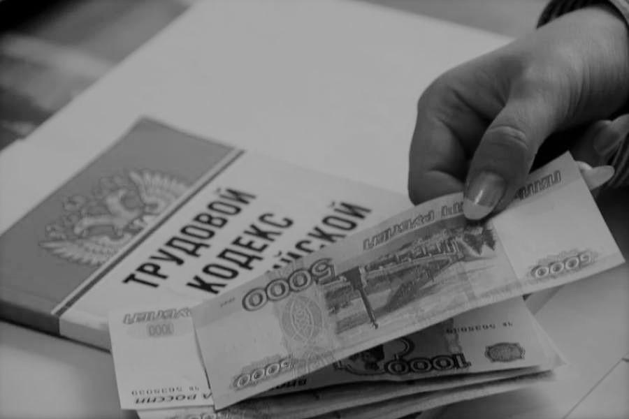 Споры о взыскании заработной платы